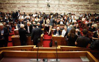 Σήμερα αναμένεται να συνεδριάσει η Πολιτική Γραμματεία του ΣΥΡΙΖΑ, προκειμένου να γίνουν οι κατάλληλες ζυμώσεις που θα διασφαλίσουν ότι η Κ.Ο. θα ψηφίσει συντεταγμένα στην κρίσιμη ψηφοφορία.