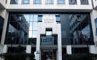 Το Ελεγκτικό Συνέδριο έκρινε ότι η προσφορά των ΕΛΤΑ ήταν χαμηλότερη του κόστους.
