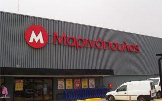Ολοι οι τύποι καταστημάτων φέρουν πλέον την ονομασία Μαρινόπουλος με το γράμμα «Μ» που είναι και το νέο λογότυπο. Στόχος της εταιρείας είναι να έχει προχωρήσει στην αναμόρφωση όλων των καταστημάτων βάσει των νέων μοντέλων μέχρι το τέλος του 2016.