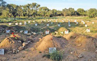 Δίπλα σε χριστιανικό νεκροταφείο της Λέσβου, αξιοποιήθηκε χωράφι του δήμου για την ταφή μουσουλμάνων.