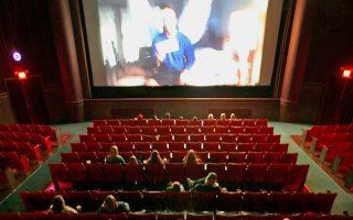 Ως κινηματογραφικό δίκτυο νοείται ένα σύνολο ανεξάρτητων ευρωπαϊκών κινηματογράφων οι οποίοι, μέσω ενός νομίμως συγκροτημένου συντονιστικού φορέα, αναπτύσσουν κοινές δράσεις στον τομέα της προβολής και της προώθησης ευρωπαϊκών ταινιών.