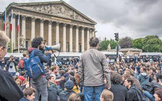 Φοιτητές και άλλοι διαδηλωτές που αντιτάσσονται στις μεταρρυθμίσεις της εργατικής νομοθεσίας στη Γαλλία στέκονται μπροστά στην Εθνοσυνέλευση.
