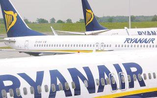 Φέτος η Ryanair πρόσθεσε στο πτητικό της πρόγραμμα τη Μύκονο και την Κέρκυρα, με πέντε και τρεις πτήσεις εβδομαδιαίως, αντίστοιχα.