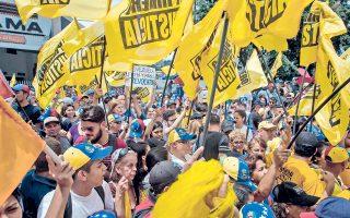 Μεγάλες διαδηλώσεις, όπως αυτή το Σάββατο, πραγματοποιεί σχεδόν σε καθημερινή βάση η αντιπολίτευση στη Βενεζουέλα, απαιτώντας τη διεξαγωγή δημοψηφίσματος, που θα επιφέρει τη λήξη της θητείας του προέδρου Μαδούρο.