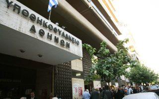 Μόνο 17 από τα 300 υποθηκοφυλακεία είναι «έμμισθα» –όπως αυτό της Αθήνας– δηλαδή το προσωπικό τους ανήκει στο υπ. Δικαιοσύνης. Στα υπόλοιπα, ο υποθηκοφύλακας είναι ιδιώτης και αποδίδει τα έσοδα στο Δημόσιο.