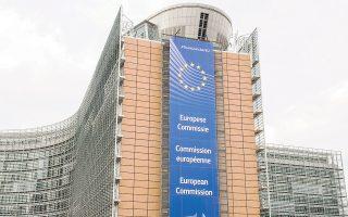 Αξιωματούχοι της Ε.Ε σχολίασαν πως η ιδέα αυτή έχει τη στήριξη της Γερμανίας και της Ολλανδίας. Και ο λόγος είναι επειδή δεν θα χρειαστούν κρατικά κεφάλαια για τη διάσωση προβληματικών τραπεζών όπως συνέβη κατά τη διάρκεια της χρηματοπιστωτικής κρίσης του 2007-09.