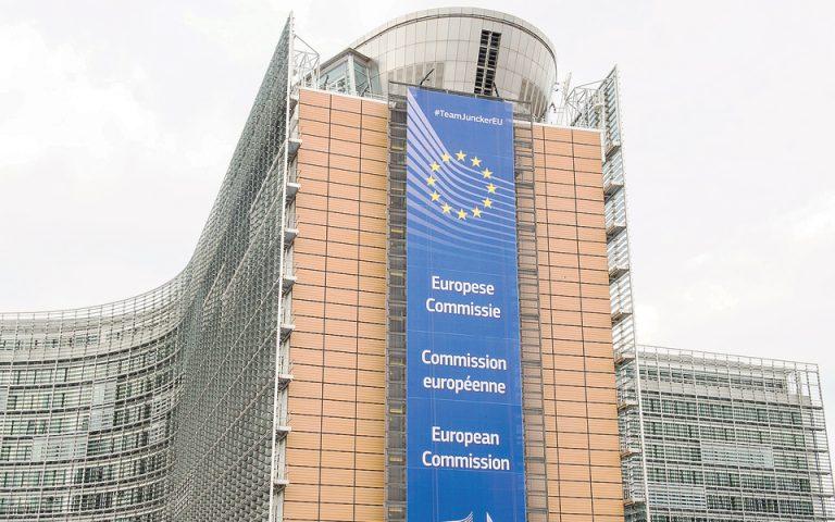 Σχέδιο της Ε.Ε. για αποφυγή bank run