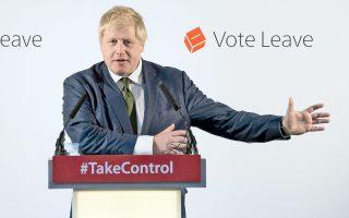 Ο πρώην δήμαρχος Λονδίνου, Μπ. Τζόνσον, είπε ότι η Βρετανία θα έκανε χάρη στην ευρωπαϊκή ήπειρο εάν μπορούσε να την απαλλάξει από την Ευρωπαϊκή Ενωση.