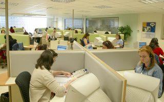 Το 38% των πολιτών ανησυχεί για την εργασία του.