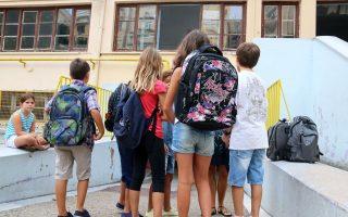 Ενίσχυση της παιδαγωγικής αυτονομίας των σχολικών μονάδων και μείωση της ύλης των βιβλίων είναι μεταξύ των προτεραιοτήτων.