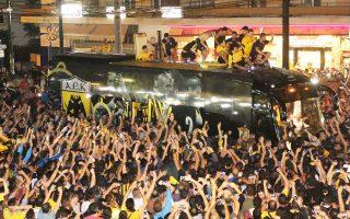 Η Ν. Φιλαδέλφεια πλημμύρισε από χιλιάδες οπαδούς της ΑΕΚ, οι οποίοι περικύκλωσαν το πούλμαν της ομάδας.