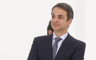 Ο πρόεδρος της Ν.Δ. Κυριάκος Μητσοτάκης επισκέφθηκε χθες το Εθνικό Μουσείο Σύγχρονης Τέχνης.