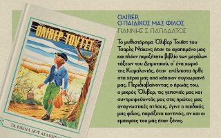 oliver-toyist0