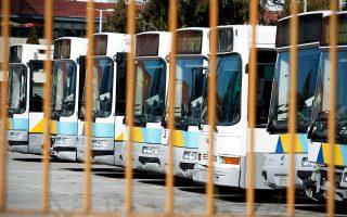 Στα αμαξοστάσια βρίσκονται ακινητοποιημένα πολλά λεωφορεία και λόγω βλάβης.