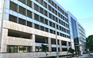 Το κτίριο Κεράνη ένα σύγχρονο, βιοκλιματικό κτίριο γραφείων, το οποίο προσφέρει επιφάνεια 42.300 τ.μ., μπορεί να φιλοξενήσει έως 2.300 εργαζομένους και διαθέτει 506 θέσεις στάθμευσης.