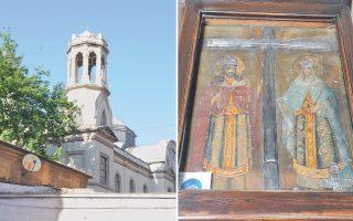 O Nαός και η Eικόνα των Aγίων Kωνσταντίνου και Eλένης Iσαποστόλων στην ιστορική συνοικία του Πέραν στην Kωνσταντινούπολη. O Nαός κτίστηκε το 1860. (Φωτογραφίες Nίκου Mαγγίνα, δημοσιογράφου, φωτογράφου του Πατριάρχη, ευγενική συνδρομή στη στήλη της «K»)