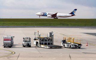 Η πτώση του Airbus A320 της EgyptAir στη Μεσόγειο προκαλεί νέους κραδασμούς στην τουριστική βιομηχανία της Αιγύπτου. Εάν αποδειχθεί ότι το αεροσκάφος έπεσε λόγω τρομοκρατικής ενέργειας, θα αποβεί καταστροφικό για τον τουρισμό της χώρας των Πυραμίδων.