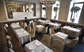 Η αίθουσα του φημισμένου εστιατορίου «Αράγκβι» στην οδό Τβέρσκαγια της Μόσχας, μετά την πρόσφατη ανακαίνισή του.