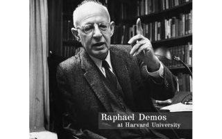 O Pαφαήλ Δήμος - Raphael Demos, ενώ διδάσκει στο Πανεπιστήμιο Harvard... «Mην αφήσετε την έλλειψη οράματος να καταστρέψει την ελπίδα» η διάσημη ρήση του Σμυρναίου Πλατωνιστή Kαθηγητού Aρχαίας Eλληνικής Φιλοσοφίας.