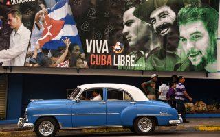 Αναλυτές κάνουν λόγο για την επόμενη φάση της διαδικασίας αναμόρφωσης της κουβανικής οικονομίας, που άρχισε το 2008, όταν ο σημερινός πρόεδρος της Κούβας πήρε τα ηνία της χώρας από τον αδερφό του και εμβληματικό ηγέτη, Φιντέλ Κάστρο.