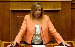 Ο κ. Τσίπρας τα έδωσε όλα στον κ. Σόιμπλε, δήλωσε η κ. Φώφη Γεννηματά, σχολιάζοντας τη συμφωνία του Eurogroup.