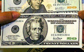 Το δολάριο εξασθένησε έναντι καλαθιού με τα ισχυρότερα νομίσματα, λόγω αδύναμων στοιχείων από αμερικανικές επιχειρήσεις.