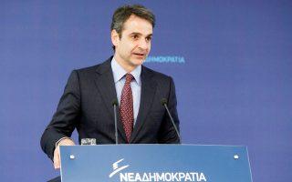 Ο κ. Μητσοτάκης επιδιώκει να προβάλει το φιλοευρωπαϊκό πρόσημο της Νέας Δημοκρατίας.