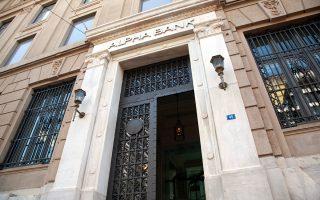 Η νέα εταιρεία που θα συστήσει η Alpha Bank σε συνεργασία με την ισπανική Aktua θα αναλάβει χαρτοφυλάκιο δανείων αξίας 11 δισ. ευρώ.