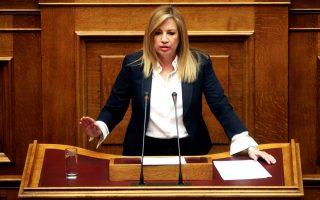 «Εκλεισε ο μύθος ότι δήθεν είστε εσείς προστάτες των φτωχών και των αδύναμων» τόνισε χθες στη Βουλή η κ. Φώφη Γεννηματά, απευθυνόμενη στη συγκυβέρνηση των ΣΥΡΙΖΑ - ΑΝΕΛ.