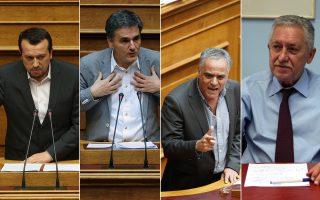 Νίκος Παππάς, Ευκλείδης Τσακαλώτος, Πάνος Σκουρλέτης και Φώτης Κουβέλης. Για τους τρεις πρώτους φημολογείται ότι θα αλλάξουν θέση ή θα ενισχυθούν. Για τον τελευταίο υποστηρίζεται πως μπορεί να συμμετάσχει στην κυβέρνηση.