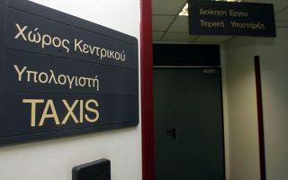 lathos-sto-taxis-foyskose-ekkatharistika0