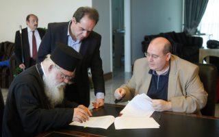 Ο Αρχιεπίσκοπος Ιερώνυμος και ο υπουργός Παιδείας Νίκος Φίλης υπέγραψαν, χθες, σύμφωνο συνεργασίας για την ενίσχυση οικονομικά αδύναμων μαθητών και των οικογενειών τους.