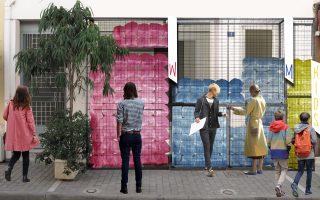 Μία από τις ελληνικές προτάσεις που θα ταξιδέψουν στη 15η Μπιενάλε Αρχιτεκτονικής της Βενετίας, στο πλαίσιο ενός «συλλογικού έργου εν εξελίξει».