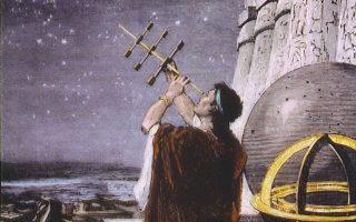 Ο Ιππαρχος δημιούργησε τον πρώτο κατάλογο των 48 γνωστών στην αρχαιότητα αστερισμών με την ακριβή θέση 1.022 άστρων.