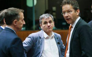 O πρόεδρος του Eurogroup Γερούν Ντάισελμπλουμ ρωτούσε επίμονα τον κ. Τσακαλώτο για το ΤΑΙΠΕΔ, αλλά αυτός δεν απαντούσε.