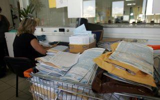 Χιλιάδες επιχειρήσεις περιμένουν διάστημα πάνω από τριάμισι έτη για να τους επιστραφεί ο ΦΠΑ, ενώ ακόμα περισσότερες είναι αυτές που περιμένουν πάνω από 12 μήνες.