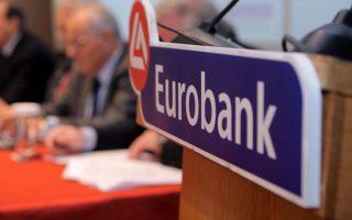 stin-kerdoforia-epestrepse-i-eurobank-2134129