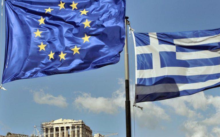 Eurostat: Στο -0,4% ο ετήσιος πληθωρισμός στην Ελλάδα τον Απρίλιο του 2016