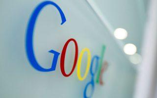 to-parisi-den-tha-kanei-chares-stin-google0