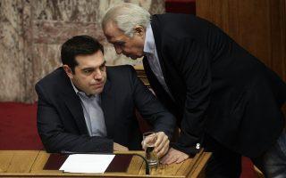 me-diagrafi-apeilei-to-tee-tsipra-voytsi-fotioy-spirtzi-famello-kai-flampoyrari-logo-asfalistikoy0