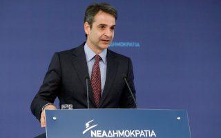 mitsotakis-kata-tsipra-kai-stratigikis-orimoy-froytoy0