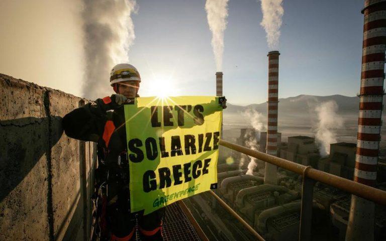 greenpeace-i-ellada-tha-pligei-anepanorthota-apo-tin-efarmogi-tis-ttip-2132405