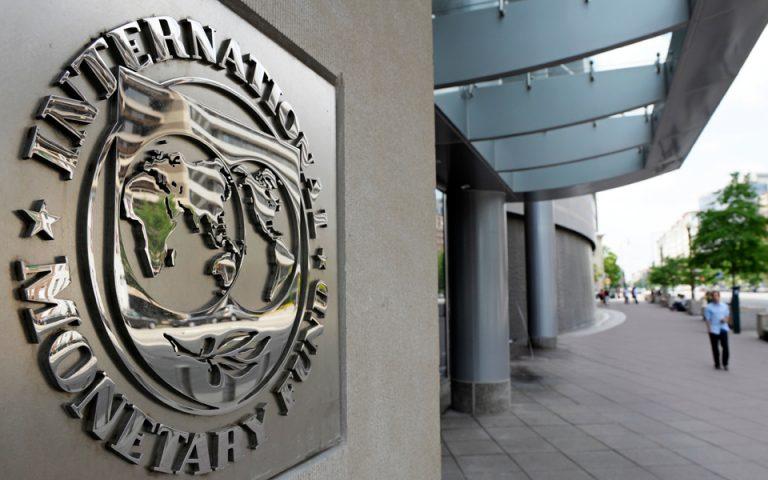 ΔΝΤ: Συμμετοχή στο πρόγραμμα μόνο με περισσότερες εγγυήσεις για το χρέος
