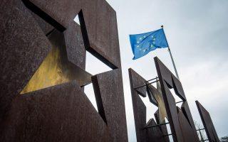Η 9η Μαΐου είναι Θεσμοθετημένη ως «Ημέρα της Ευρώπης». Αντί για πανηγυρικές εκδηλώσεις και εμπνευσμένες ομιλίες για το παρελθόν και το μέλλον του ευρωπαϊκού σχεδίου, η επικαιρότητα της περασμένης Δευτέρας σημαδεύτηκε από σειρά δυσοίωνων εξελίξεων, δηλωτικές των φυγόκεντρων δυνάμεων που απειλούν να το ακυρώσουν.