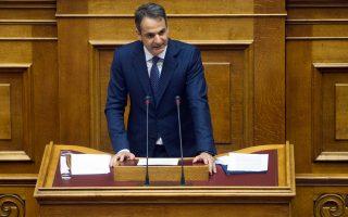"""«Είτε ψήφισαν """"ναι"""" είτε """"όχι"""", όλοι οι Ελληνες υποφέρουν από τα μέτρα του κ. Τσίπρα», σημειώνει ο κ. Μητσοτάκης."""