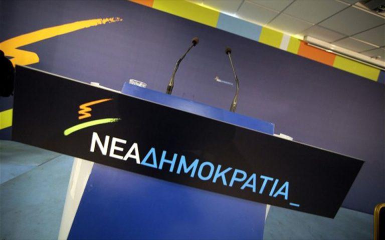 ΝΔ: Τέσσερις βουλευτές και 6 αιρετοί για τις 8 θέσεις της νέας Εκτελεστικής Γραμματείας