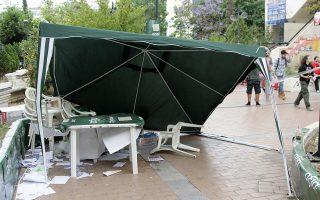 Το περίπτερο της ΠΑΣΠ κατεστραμμένο έπειτα από την έφοδο ομάδας αγνώστων στη Νομική Σχολή κατα την διάρκεια των φοιτητικών εκλογών.