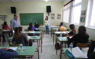programma-mathiteias-gia-50-ptychioychoys-epal0