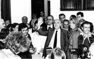 Ο Ανδρέας Παπανδρέου στο Καστρί το βράδυ της νίκης του ΠΑΣΟΚ. Διακρίνοντα οι Γ. Χαραλαμπόπουλος, Μάργκαρετ και Νίκος Παπανδρέου, Γιώργος Λιάνης και Κώστας Λαλιώτης