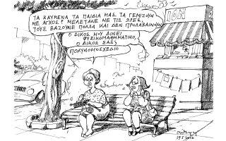 skitso-toy-andrea-petroylaki-20-05-160